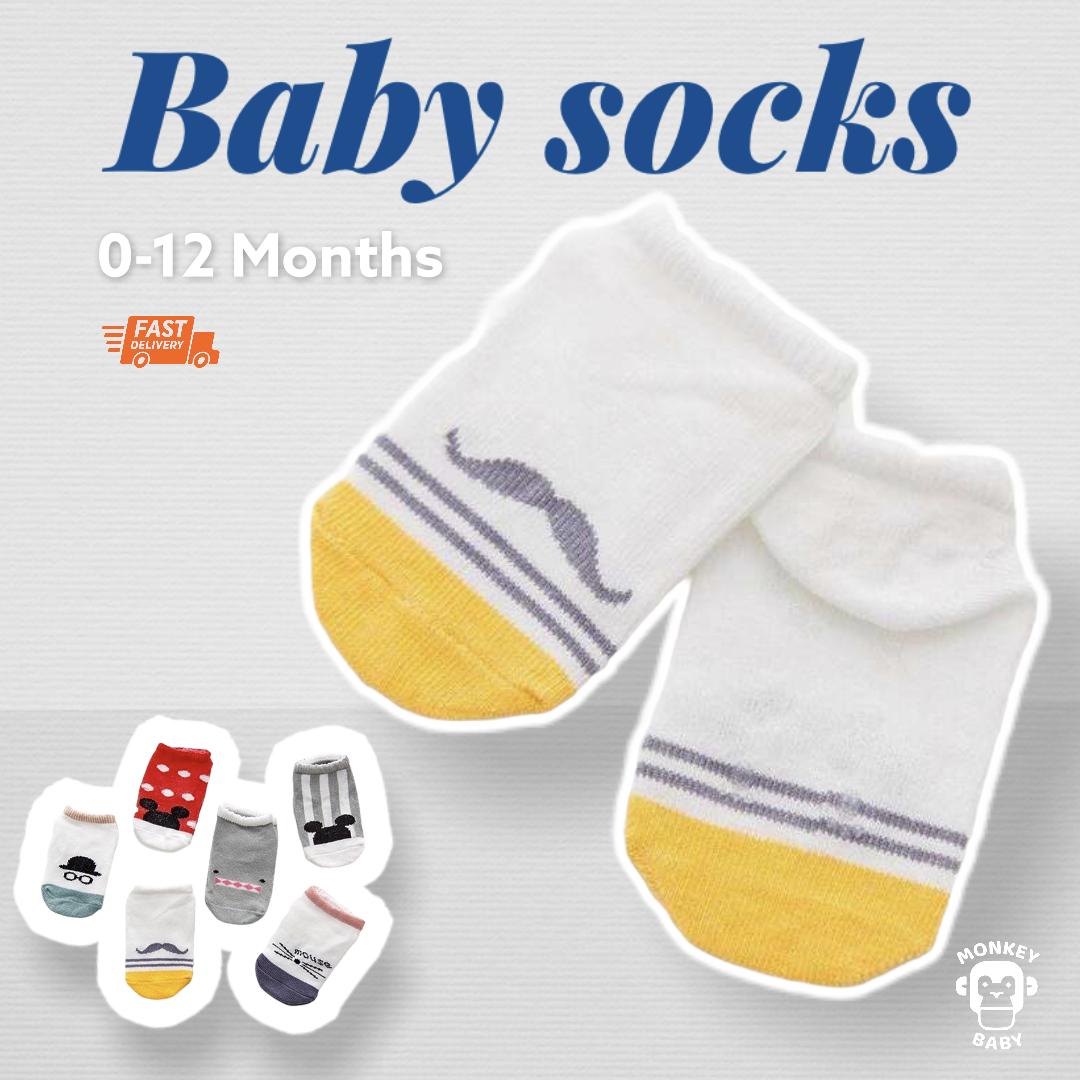ถุงเท้าเด็ก 0-1ปี มีกันลื่น ลายสัตว์.