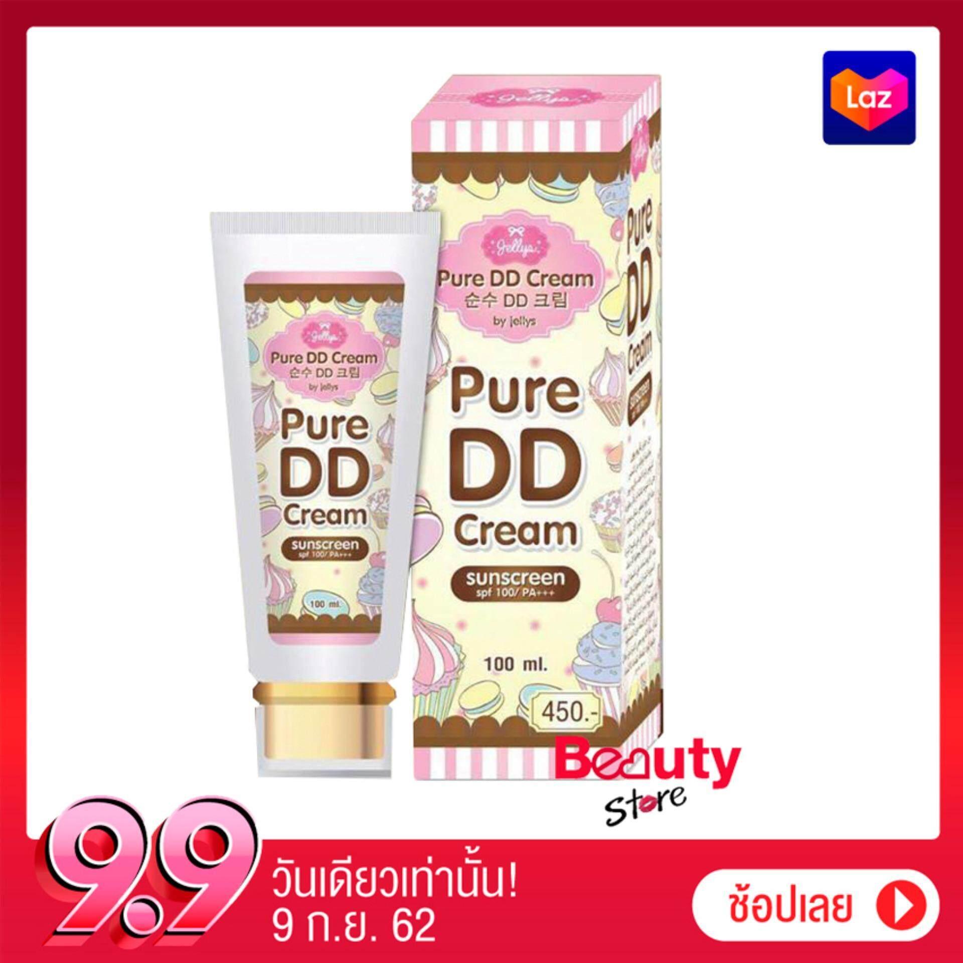 Jellys DD cream SPF100 Pa+++ ดีดีครีมเจลลี่ ดีดีครีมกันแดดเจลลี่ เจลลี่ดีดีครีม ครีมปรับสีผิว ครีมกันแดดกันน้ำ หลอดละ 100 กรัม Beauty Store