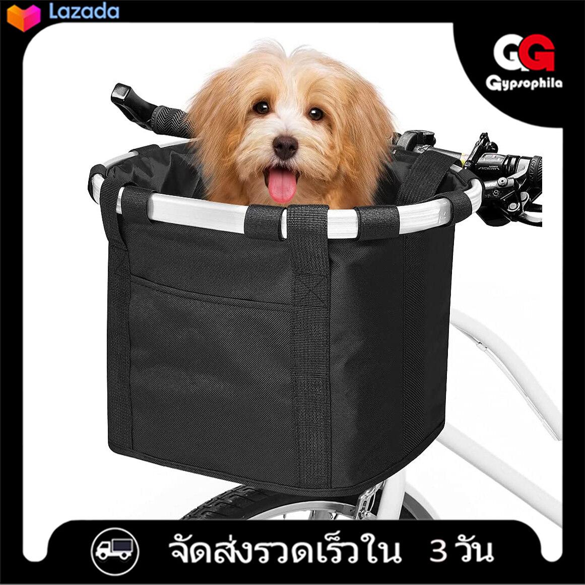 ตะกร้าจักรยาน โครงหลังหมาและแมวสัตว์เลี้ยงขนาดเล็กพับได้ ตะกร้าใส่แฮนด์จักรยานด้านหน้า ปล่อยด่วน ติดตั้งง่าย ขาตั้งจักรยานกระเป๋าขี่จักรยานกระเป๋าใส่จักรยานด้านหน้า 5.0kg Pack Bicycle Accessories อะไหล่จักรยาน ตะกร้าจักรยาน ช้อปปิ้งปิกนิกบนภูเขา.
