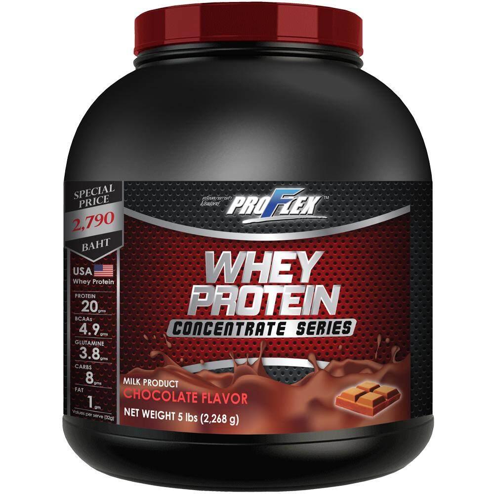 Proflex Whey Protein Concentrate Chocolate Flavor โปรเฟล็กซ์ เวย์โปรตีน ช็อคโกแลต 5 lbs x 1 Bottle