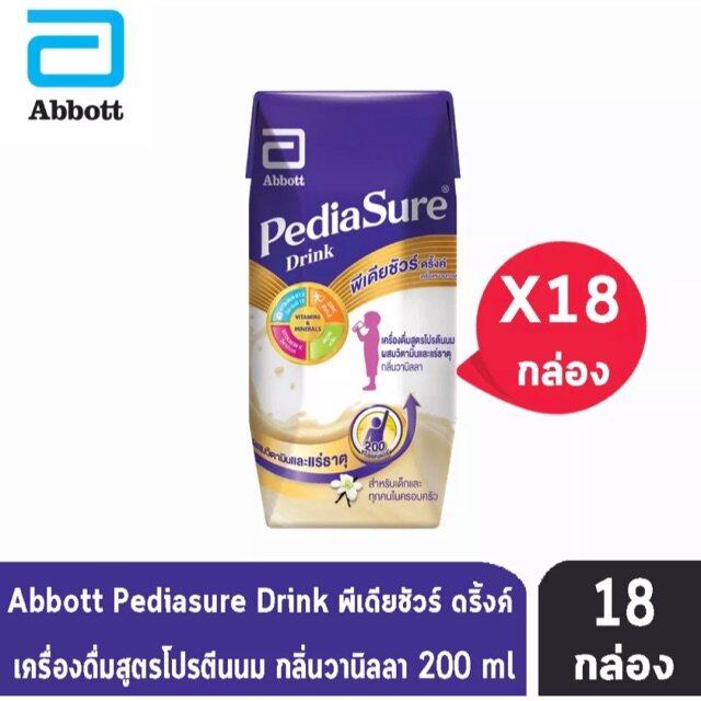 ราคา ยกลัง พีเดียชัวร์ ดริ้งค์ กลิ่นวานิลลา 200มล. 18กล่อง Pediasure Drink UHT กล่องม่วงพร้อมดื่ม