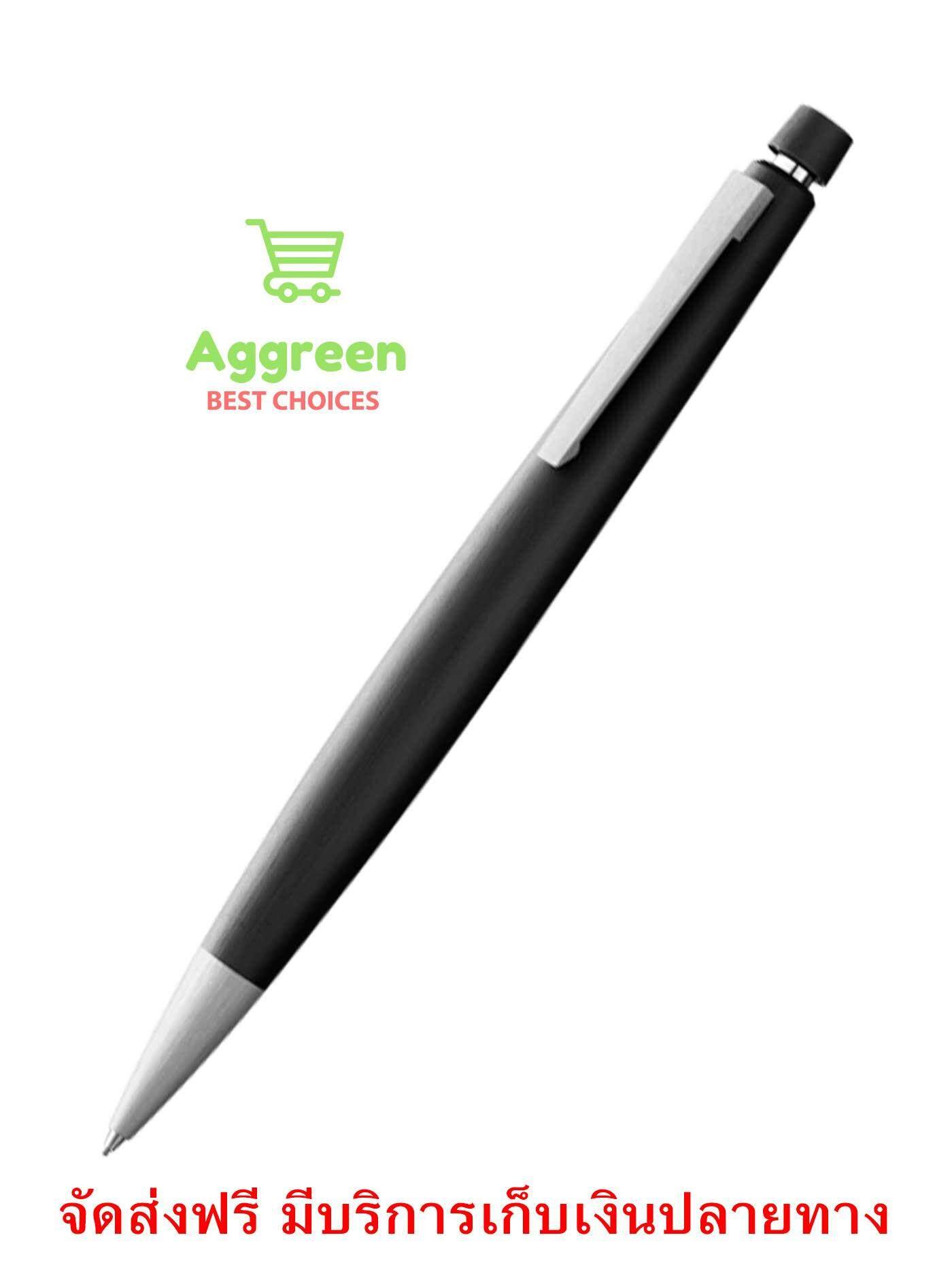 ปากกาหรู ปากกาดีไซน์ / ผู้บริหาร ปากกาเซ็นชื่อ Lamy ดินสอ 101 รุ่น 2000 0.7 สีดำ.