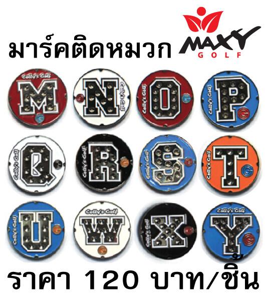 มาร์คติดหมวก (set 13) กดเลือกแบบได้ (ชิ้นละ 120 บาทค่ะ) ตัวอักษรภาษาอังกฤษชุด 2.