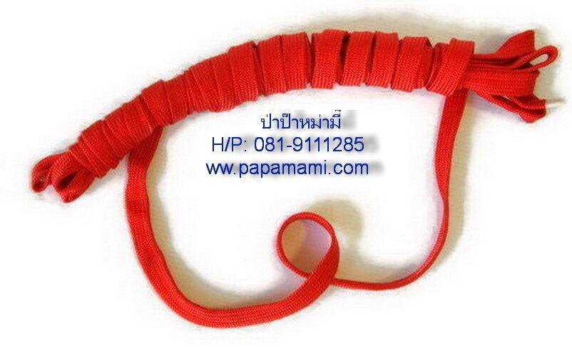 papamami ป่าป๊าหม่ามี๊ เชือกผ้าถักแบน เชือกผ้าแบน เชือกผ้าPP เชือกผูกของหลังรถ เชือกอเนกประสงค์ 19มม. - สีแดง ยาว 10เมตร (1มัด)
