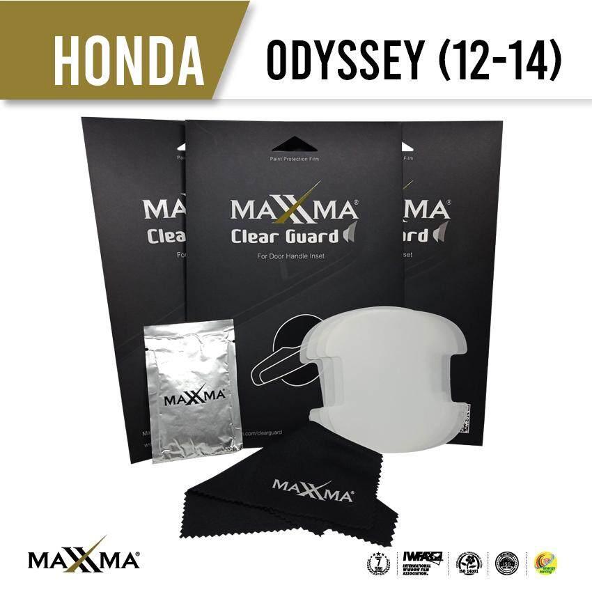 Maxxma Clear Guard ฟิล์มกันรอยเบ้าประตู Honda Odyssey (2012-14) By Maxxma.