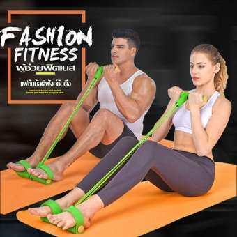ยางยืดออกกำลังกาย ยางยืด สี่ยางยืดออกกำลัง ยางยืดโยคะ ยางยืดฟิตเนส  Elastic exercise อุปกรณ์ออกกำลังกาย อุปกรณ์ฟืศเนส  Elastic rope ลดหน้าท้อง