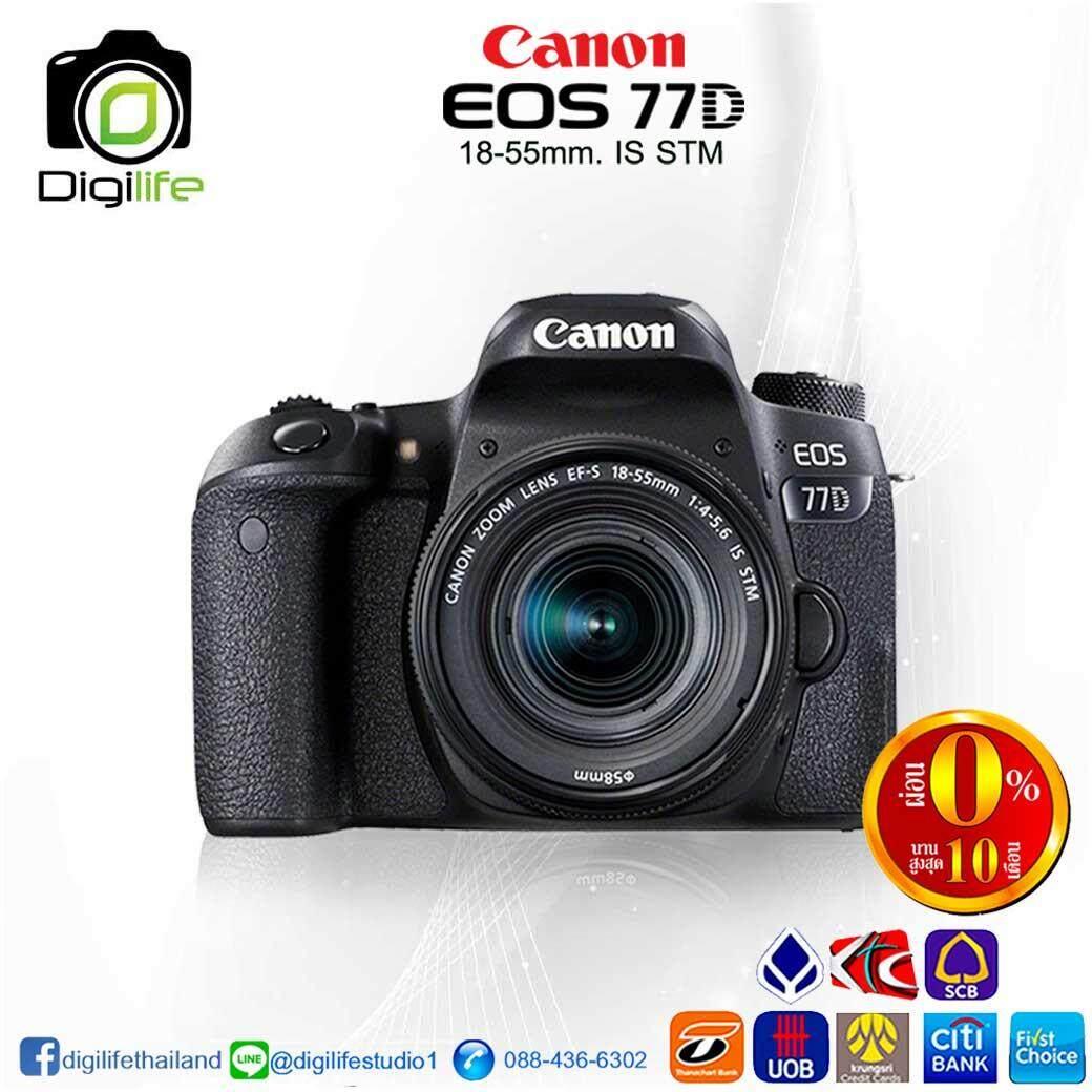 กล้อง Canon Camera Eos 77d Kit 18-55 Mm. Is Stm - รับประกัน 1ปี By Digilife Thailand.