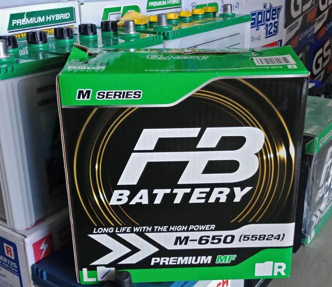 แบตเตอรี่พร้อมใช้ Fbรุ่นm650 (55b24l=50 แอมป์) (maintenance Free) By Nakhonbattery.