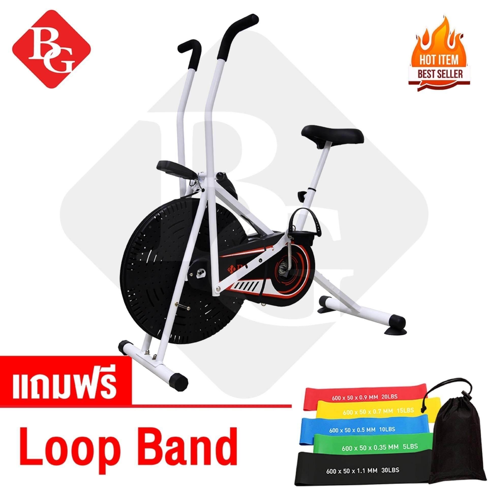 B&G Air Bike รุ่น BG8702 Fitness จักรยานนั่งปั่นออกกำลังกาย จักรยานบริหาร แถมฟรี ยางยืดวงแหวนออกกำลังกาย 5 เส้น รุ่น 6007