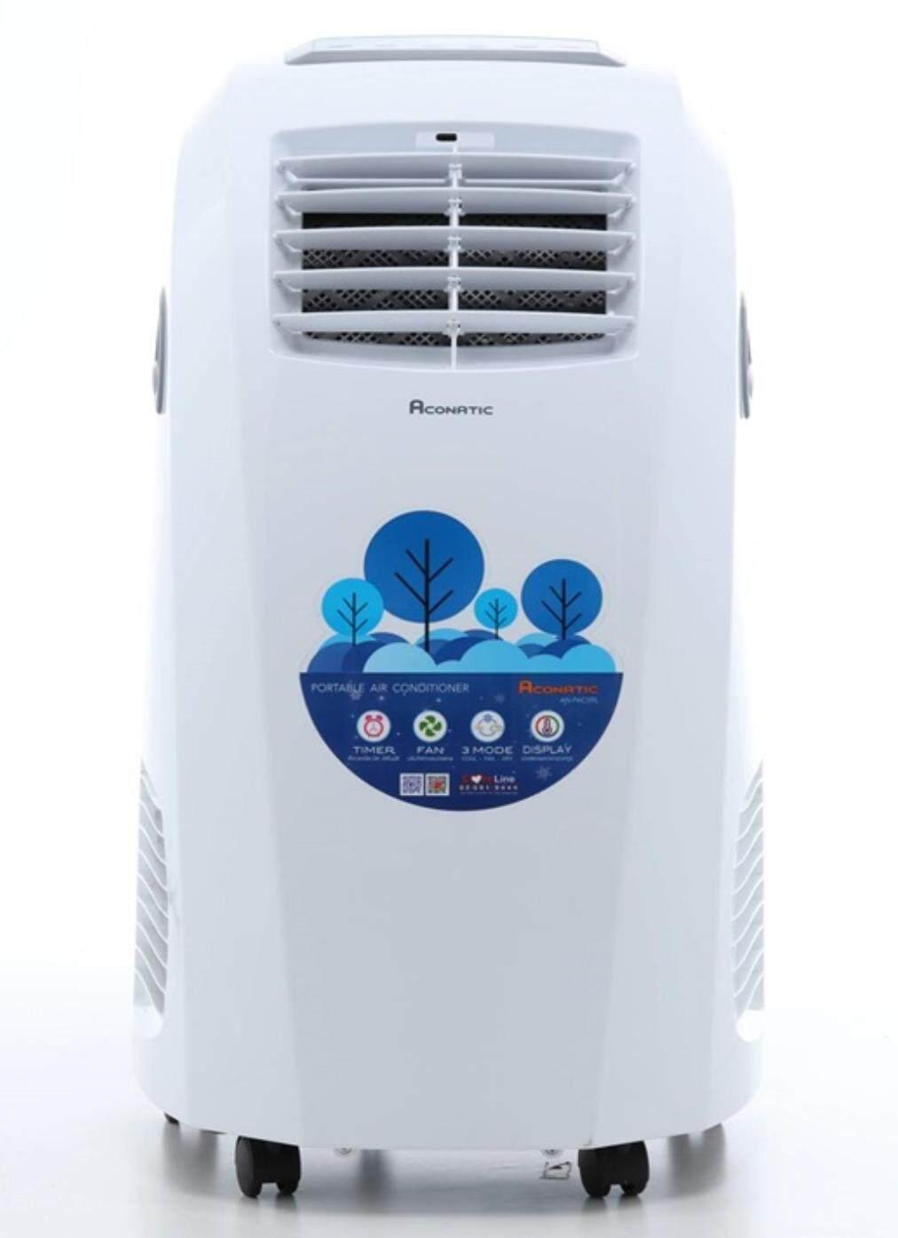 [Aconatic] Portable Air แอร์เคลื่อนที่ ขนาด 9000 BTU รุ่น AN-PAC09L