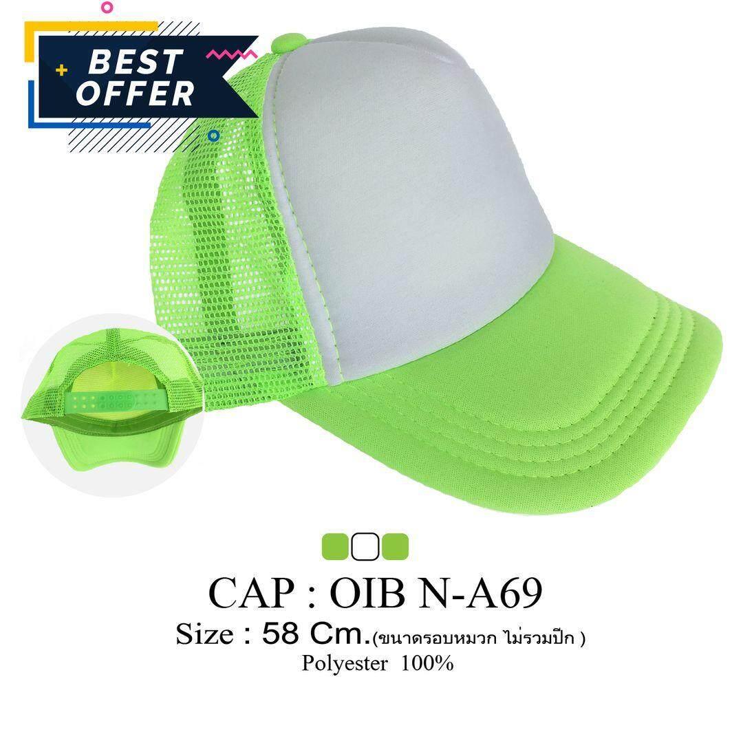 หมวกฟองน้ำนุ่ม ด้านหลังตาข่าย สีเขียวตอง-ขาว ปรับขนาดได้ สวมใส่สบาย ใส่ได้ทั้งผู้หญิงและผู้ชาย หมวกวินเทจ หมวกแก๊ปปีกโค้ง