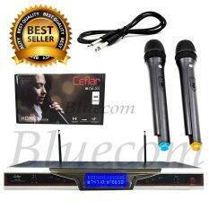 Ceflar ไมโครโฟนไร้สาย Wireless Microphone (Black) CM-201