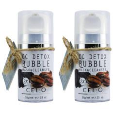 ทบทวน Cel O Cc Detox Bubble Mask Cleanser มาส์ก ซีซี ดีท็อกซ์ บับเบิ้ล มาส์ก คลีนเซ่อร์ 2 Unbranded Generic