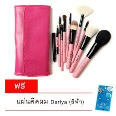 ซื้อ ชุดเซ็ต แปรงแต่งหน้า 10 ชิ้น Cerro Qreen Professional Pink Makeup Brushes Dream Set Pink ถูก