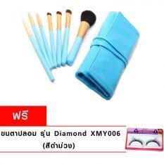 โปรโมชั่น Cerroqreen ชุดแปรงแต่งหน้า Makeup Brush Sets แปรงแต่งหน้า Set 7 ชิ้น สีฟ้า