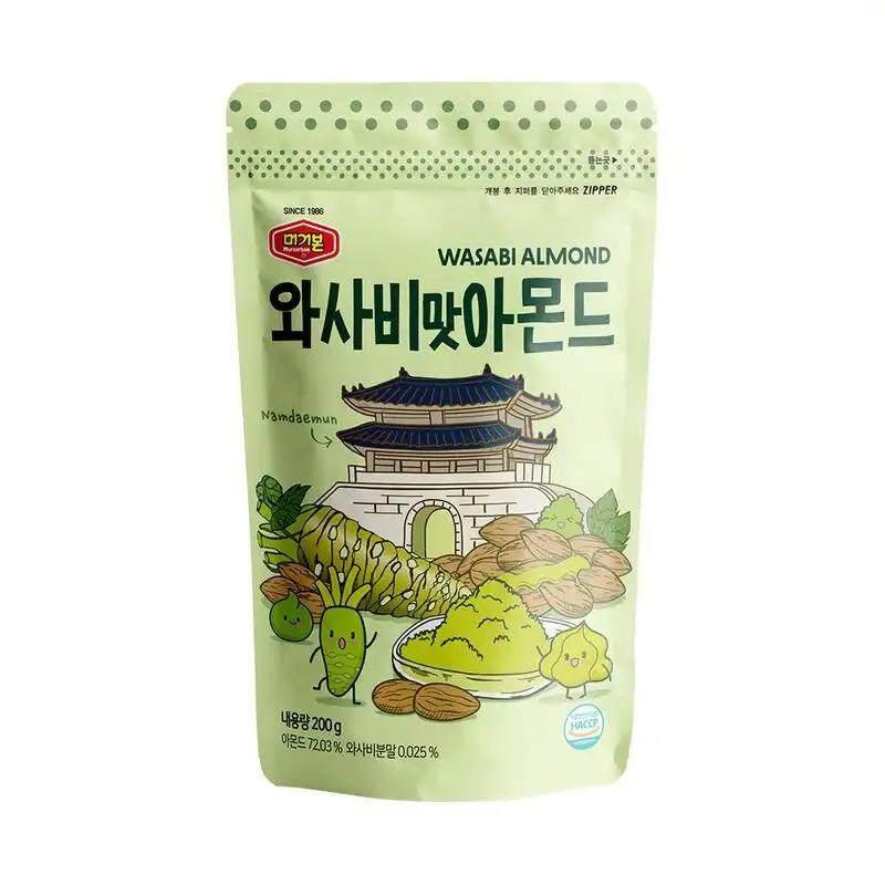 [original] 와사비맛아몬드 Murgerbon Wasabi Almond (อัลมอนด์เกาหลี รสวาซาบิ) 200g.