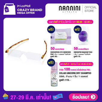 Nannini แว่นสายตาพาวเวอร์ +3.00 รุ่น Compact2 Turtoise Temple
