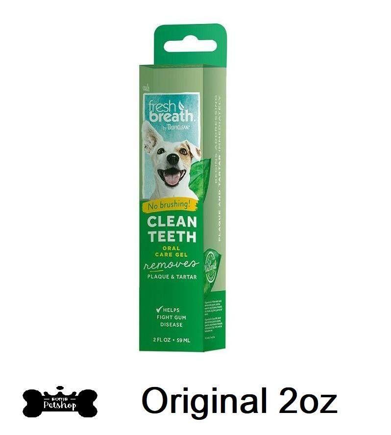 Tropiclean Clean Teeth Gel เจลทำความสะอาดฟัน ลดคราบหินปูน สุนัข 2oz / 59ml By Bomb Petshop.