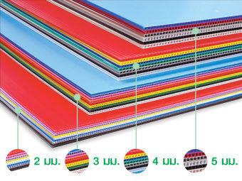PGแผ่นพลาสติกลูกฟูก(ฟิวเจอร์บอร์ด,PP Board)แดง2x65x49แพ็ค50แผ่น