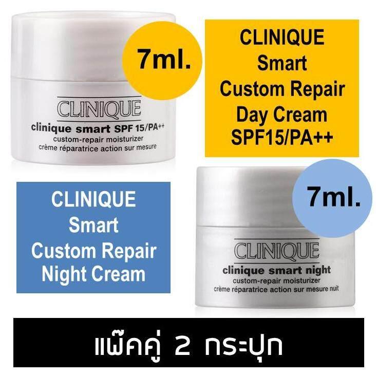 (แพ๊คคู่) Clinique Smart Custom-Repair Moisturizer Day + Night (เดย์ครีม 7ml. + ไนท์ครีม 7ml.).