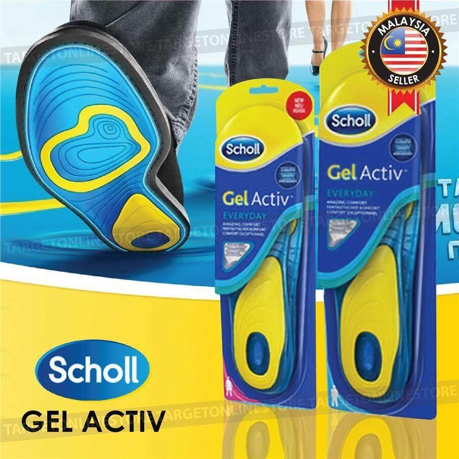 Scholl Gel Activ Insoles Everyday Men แพ็ค 1 คู่ แผ่นรองพื้นรองเท้าสำหรับผู้ชาย สำหรับใช้ในทุกๆ วัน.