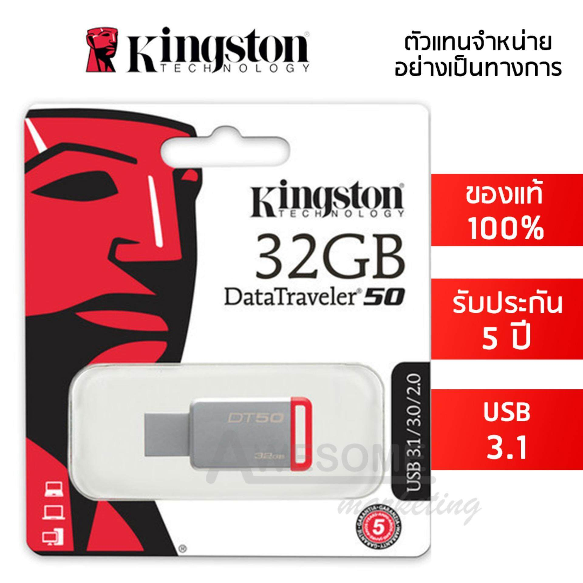 Kingston Datatravel 50 32gb Usb 3.0 Flash Drive (kt027/dt50-32gb) By Kingston Online Store.
