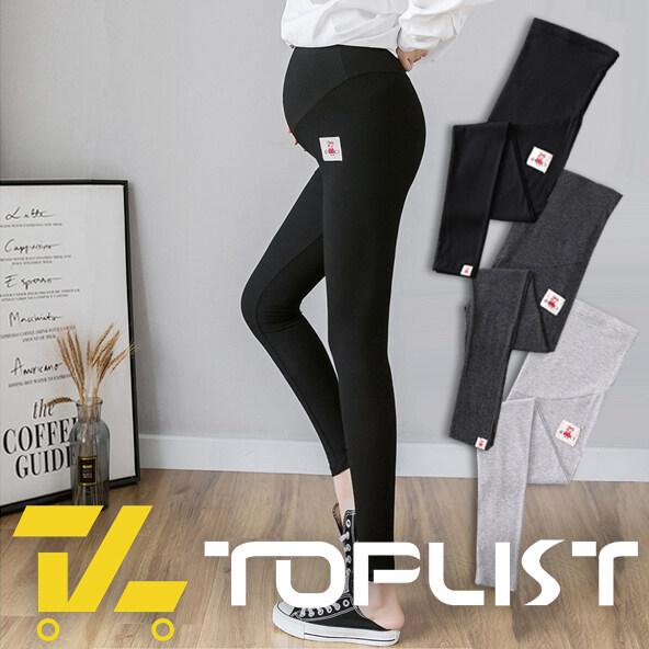 Toplist (tl-N249) กางเกงคนท้อง ขายาว 5 ส่วน มีสายปรับระดับที่เอว.