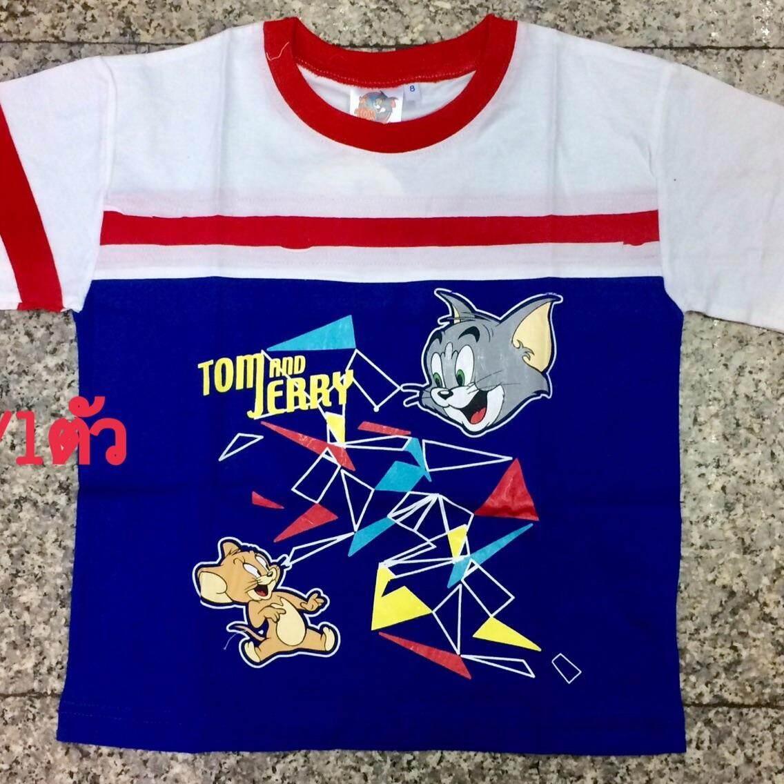 Tom & JERRY cotton t-shirt size 8