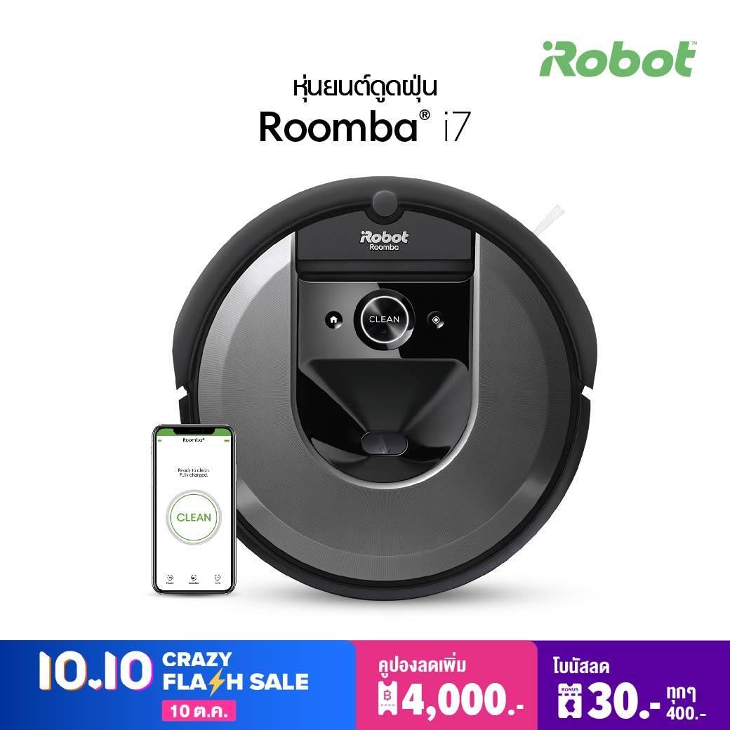 หุ่นยนต์ดูดฝุ่น iRobot รุ่น Roomba® i7 - Charcoal ผ่อนชำระ 0% x 10 รับประกัน 1 ปี