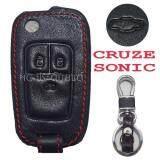 ซื้อ ซองกุญแจหนังแท้ 3D Chevrolet Cruze Sonic ออนไลน์ กรุงเทพมหานคร