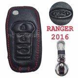 ขาย ซื้อ ซองกุญแจหนังแท้ 3D Ford Ranger 2016 กรุงเทพมหานคร