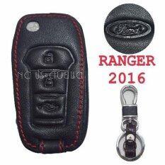 ขาย ซองกุญแจหนังแท้ 3D Ford Ranger 2016 Accessory For U ใน กรุงเทพมหานคร