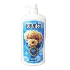 ขาย Chaingard Anti Flea Tick Dog Shampoo For Small Breed Dog 1000Ml เชนการ์ด แชมพูป้องกัน กำจัดเห็บหมัด สำหรับสุนัขพันธุ์เล็ก1000Ml Chaingard ถูก
