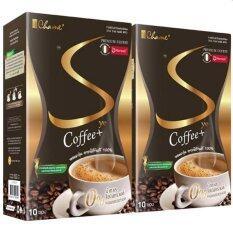 ราคา Chame Sye Coffee Plus 10ซอง กาแฟลดน้ำหนัก กระชับสัดส่วน 2 กล่อง ไทย
