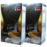 ราคา Chame Sye Coffee Plus ชาเม่ ซายน์ กาแฟลดน้ำหนัก เกรดพรีเมี่ยม บรรจุ 10 ซอง 2 กล่อง