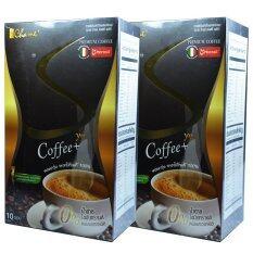 ซื้อ Chame Sye Coffee Plus ชาเม่ ซายน์ กาแฟลดน้ำหนัก เกรดพรีเมี่ยม บรรจุ 10 ซอง 2 กล่อง