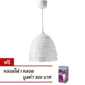 Chandelier Ceiling Pendant Hanging Lamp Lighting Fixtures Light โคมไฟลูกถ้วยแขวนเพดาน ขนาด 33 ซม. 1 โคม 1 ชุด+ฟรีหลอดไฟ 1 หลอดมูลค่า 500 บาท