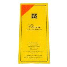 ซื้อ Charm Developer Cream ชาร์ม ดีเวลล็อปเปอร์ครีมฟอกผิวและเปลี่ยนสีขน ขนาด 15 กรัม ไทย