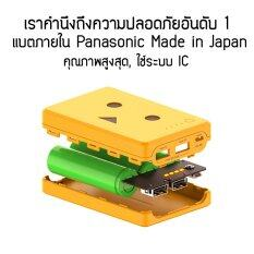 Cheero Thailand แบตสำรอง cheero Power Plus 10050mAh DANBOARD version Flower series (สีเหลือง)