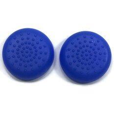 ซิลิโคน ปุ่ม อนาล๊อก Analog Thumb Stick Grip Caps Protect Cover for PS4 Xbox 360 Xbox ONE PS3 Controllers (Blue)