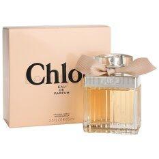 ราคา Chloe Edp 75 Ml Chloe ออนไลน์