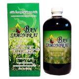ทบทวน ที่สุด Chlorophylle ผลิตภัณฑ์เสริมอาหาร คลอโรฟิลล์ชนิดน้ำ บ้านสมุนไพร 1 ขวด 473 Ml