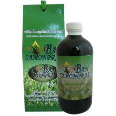 โปรโมชั่น Chlorophylle ผลิตภัณฑ์เสริมอาหาร คลอโรฟิลล์ชนิดน้ำ บ้านสมุนไพร 473 Ml ใน กรุงเทพมหานคร