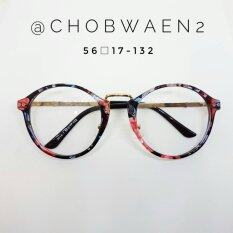 ขาย Chobwaen กรอบแว่นตาแฟชั่น วินเทจ เลนส์มัลติโค้ตออโต้ โดนแดดเปลี่ยนสี กรองแสงคอมพิวเตอร์ สีชมพูน้ำเงิน ใน กรุงเทพมหานคร