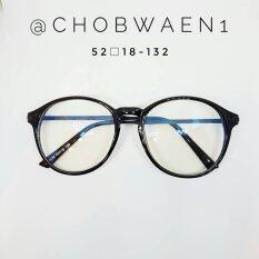 ขาย ซื้อ Chobwaen กรอบแว่นตาแฟชั่น วินเทจ เลนส์มัลติโค้ตออโต้ โดนแดดเปลี่ยนสี กรองแสงคอมพิวเตอร์ ใน กรุงเทพมหานคร