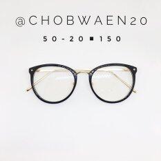 ราคา Chobwaen กรอบแว่นตาแฟชั่น วินเทจ เลนส์มัลติโค้ตออโต้ โดนแดดเปลี่ยนสี กรองแสงคอมพิวเตอร์ Fen S สีดำเงา Chobwaen กรุงเทพมหานคร