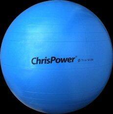 ซื้อ Chris Power Power Exercise Ball 250 Kg 75Cm ยิมบอลพร้อมสูบมือ Blue