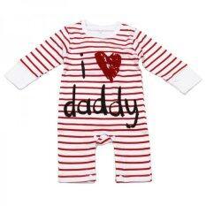 ซื้อ ชุด Bodysuit ลายทาง สีขาว แดง ลาย I Love Daddy ใหม่