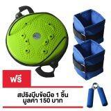 ซื้อ ชุด จานทวิส แบบมีเชือก กับ ถุงทรายข้อเท้า 2Lb Twist Disc With Rope L With Ankle Weight 2Lb Unbranded Generic เป็นต้นฉบับ