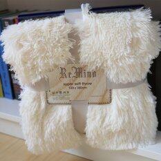ราคา ชุดของขวัญสวยหรู ผ้าห่ม Teddy Bear Super Soft Throw White ที่สุด